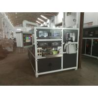Buy cheap Fully Auto PLC Controlled Tissue Paper Machine For Facial Tissue Paper Bundling Packing from wholesalers