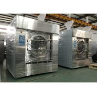 Buy cheap High Performance Industrial Laundry Equipment Energy Saving Computer Control from wholesalers