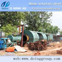 Buy cheap pyrolysis oil convert to diesel plant from wholesalers