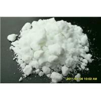 Buy cheap water souble ammonium polyphosphate from wholesalers