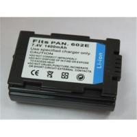Buy cheap 602E Battery for PANASONIC Digital Camera from wholesalers