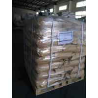 Buy cheap food ingredients China Manufacturer Tri-Magnesium Phosphate Pentahydrate from wholesalers