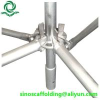 Buy cheap High quality Ringlock/Layher systems, Hot dip galvanized ringlock scaffolding for sale from wholesalers