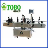 Buy cheap Automatic Wine bottles labeling machine from wholesalers