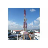 Buy cheap Skid mounted drilling rigs ZJ70DB, drilling rigs oil exploration from wholesalers