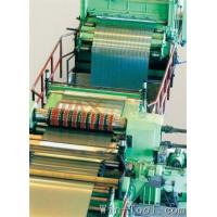Buy cheap Slitting Line from wholesalers