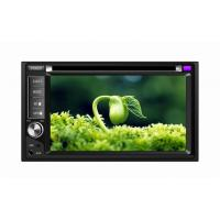 Buy cheap Universal Double Din Car DVD Player Radio GPS With Bluetooth,IPOD,Steering Wheel Control from wholesalers