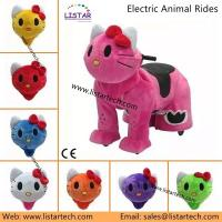 Buy cheap Stuffed Animals Plush Toys, Stuffed Plush Animal Electric Rides on Toys with Factory Price from wholesalers