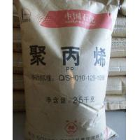 Buy cheap High quality Sinopec HDPE / LDPE/LLDPE/PP virgin granules from wholesalers