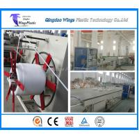Buy cheap PERT Pipe Extruder Machine / Extrusion Line On Sale In Qingdao China from wholesalers