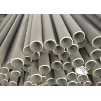 Buy cheap ASME SA312 TP321 Stainless Steel Pipe Seamless from wholesalers