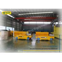 Buy cheap Rail Moving Coil Transfer Trolley / Battery Powered Cart For Chemical Plant from wholesalers