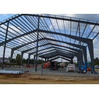 Buy cheap Fast Erection China Steel Building Structural Frame portal steel frame building from wholesalers