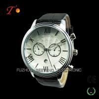 Buy cheap Replica watches,Wholesale vogue,2015 fashion watches for men from wholesalers