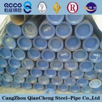 Buy cheap API 5L Grade x52 seamless steel pipe product