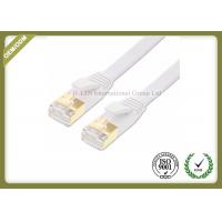 Buy cheap FTP / SFTP Shielded Network Patch Cable White Cat6 Ethernet Patch Cable from wholesalers