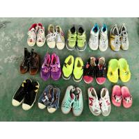 Buy cheap Used stock sport shoes including the kids shoes from the good used clothing factory to export to Africa and Asia from wholesalers