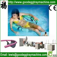 Buy cheap EPE Swim noodles Making Machinery(FC-75) from wholesalers