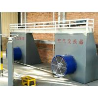 Buy cheap PLC Control Sodium Silicate Drying Furnace / Sodium Silicate Manufacturing Plant from wholesalers