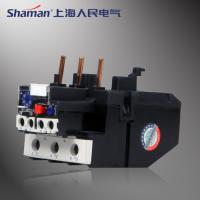 Buy cheap High quality JR28-D3357 LRD Schneider type Thermal Overload Relay from wholesalers