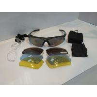 Buy cheap Sports glasses with interchangeable lens from wholesalers