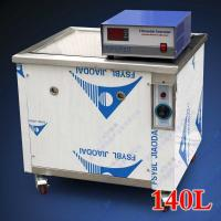 Buy cheap 140L Non-standard customized stainless steel industrial ultrasonic cleaning machine for tube from wholesalers