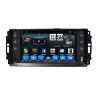 Buy cheap Jeep 2 Dn Stereo Car Multimedia Navigation System 7 Inch Touch Screen GPS Radio from wholesalers