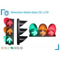 Buy cheap Horizontal / Vertical Installed Red Traffic Light  For Road Construc from wholesalers