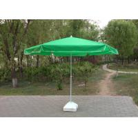 Buy cheap Green Round Outdoor Patio Umbrellas , Professional Beach Umbrella With Fringe from wholesalers