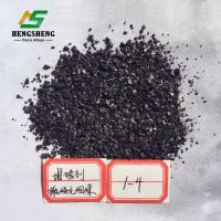Buy cheap Steelmaking Carbon Additive black Calcined Anthracite Coal FC 95% from wholesalers