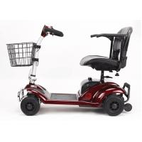 Buy cheap 270W Four Wheel Scooters Elderly 4 Wheel Electric Mobility Scooter With Basket from wholesalers
