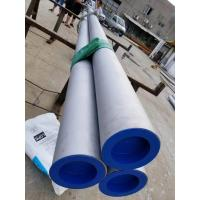 Buy cheap ASTM A-270 Stainless Steel Pipe 304 304L 316 316L 10 Inch Wall Thickness Durable from wholesalers