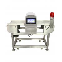 Buy cheap Digital Conveyor Industrial Metal Detectors Food Safety / Medicine / Apparel Industry Use from wholesalers