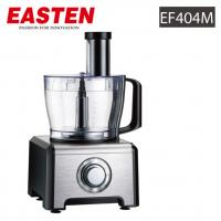 Buy cheap Easten New Design Powerful Multi Function Food Processor F404M/ Food Processor With Thick Slicer Blade from wholesalers