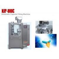 Buy cheap Pharma Powder Automatic Capsule Filling Machine Pharmaceutical Filling Equipment from wholesalers