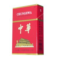 Buy cheap China wholesale cigarette case paper packaging box from wholesalers