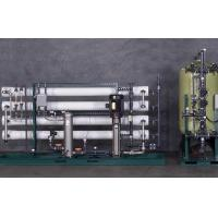 Buy cheap Industrial Reverse Osmosis Water Treatment equipment for water purification  AC 380V 50Hz from wholesalers