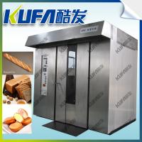 Buy cheap Electric Baking Oven Gas Baking Oven from wholesalers