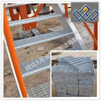 Buy cheap factory sale steel stair tread from wholesalers