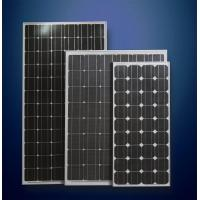 Buy cheap solar panel in solar power system solution transform sunlight to electric power 80w-280w from wholesalers