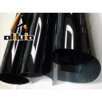 Buy cheap Bulletproof film for car window security and safety car window film from wholesalers