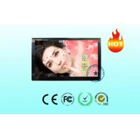 Buy cheap Multimedia Wall Mount Custom LCD Display Information Release software from wholesalers