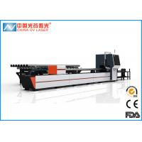Buy cheap Mild Galvanized Stainless Steel Automatic Pipe Laser Cutting Machine with High Speed from wholesalers
