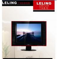 Buy cheap 32-47 inch LED TV from wholesalers
