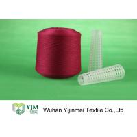 Buy cheap High Strength Colored Dyed Polyester Yarn Heavy Duty Sewing Thread With Yizheng Fiber product
