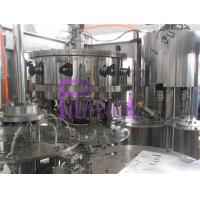 Buy cheap PLC Control 3 in 1 Carbonated Drink Filling Machine for PET Bottles from wholesalers
