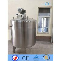 Buy cheap 2B Stainless Steel Mixing Tank For Yogurt Melting Agitator Dimple Full Coil Jacket from wholesalers
