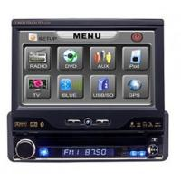 Buy cheap Car Electronics from wholesalers