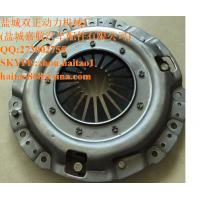 Buy cheap RC9116-21100 CLUTCH COVER product