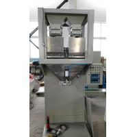 Buy cheap Vertical Auto Bagging Machines Sugar / Grain / Seed Bagging Equipment from wholesalers